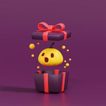 ハッピーハロウィン、紫色の背景にギフトボックスとハロウィーンのカボチャ。3dレンダリング。