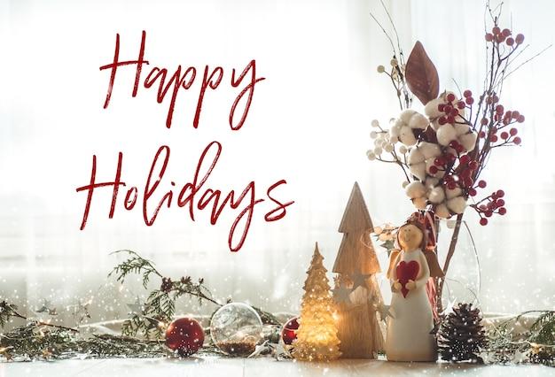 ハッピーホリデー。クリスマスのお祭りの装飾木製の背景の静物