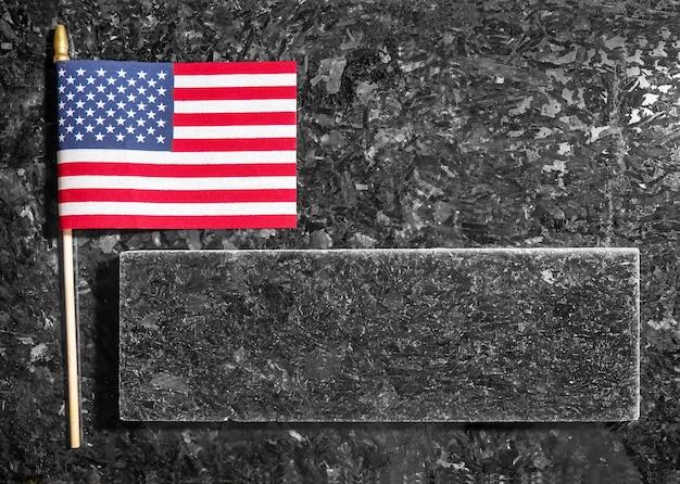 幸せな7月4日はアメリカ独立記念日国民国家愛国的な休日米国旗です