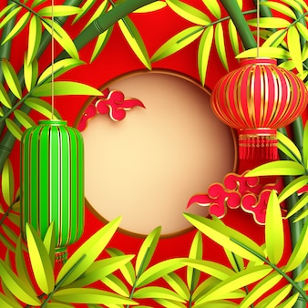 Happy mid autumn festival background decoration with chinese lantern bamboo and cloud