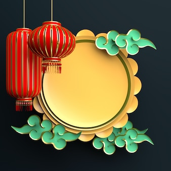 Happy mid autumn festival background decoration with lantern and cloud