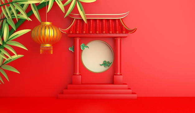 Happy mid autumn festival or chinese new year, gate, lantern and bamboo Premium Photo