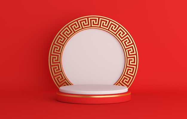 Happy mid autumn festival or chinese new year podium decoration, 3d rendering