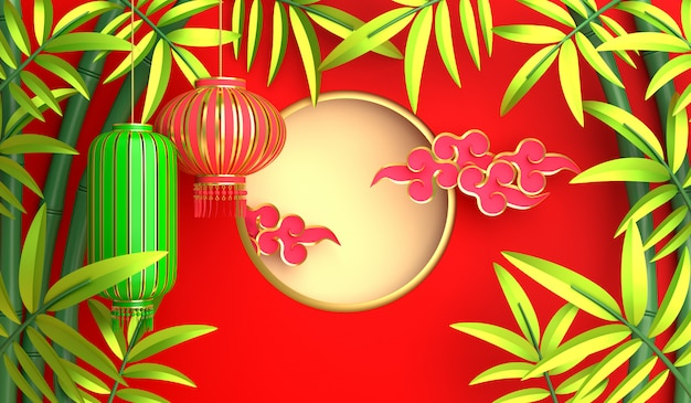 Happy mid autumn festival with chinese lantern bamboo and cloud