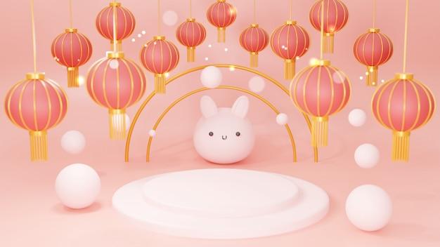 かわいいウサギと中国のランタン、3 dレンダリングで幸せな中秋節。