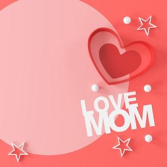 Счастливый день матери дизайн баннера.