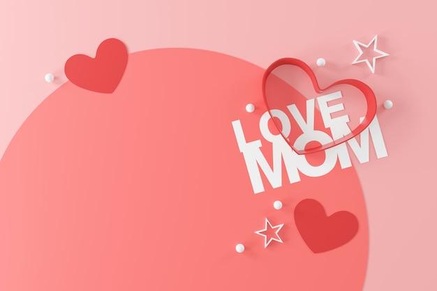 Счастливый день матери дизайн баннера. Premium Фотографии