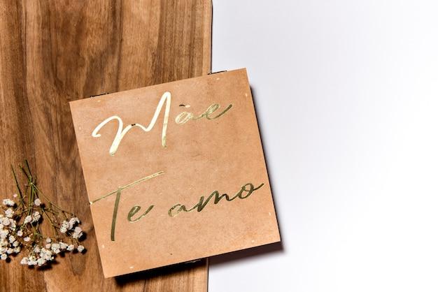 幸せな母の日の贈り物。ポルトガル語で「お母さん、愛してる」と書かれた箱。