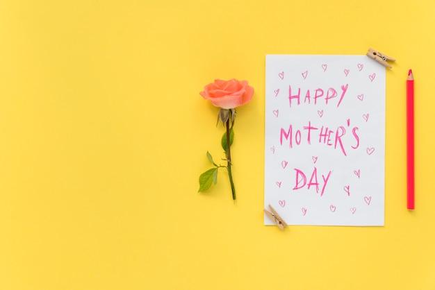 幸せな母の日のはがき