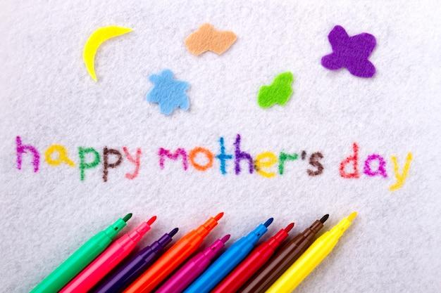 幸せな母の日のテキスト。碑文とフェルトペン。あなたの想像力を開発します。子供からお母さんのために手作り。