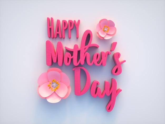 Счастливый день матери 3d надписи с цветами на белой поверхности