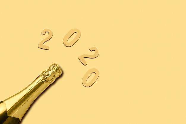 2020年明けましておめでとう