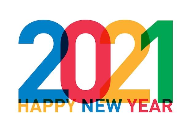 さまざまな言語と色の世界からの新年あけましておめでとうございます2021カード
