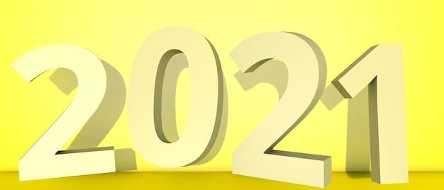 明けましておめでとうございます2021年。黄金の数字2021年の休日の3dイラスト。3dレンダリング。