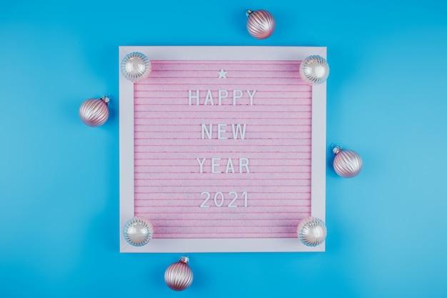 明けましておめでとうございます2021年。新年の背景またはグリーティングカード
