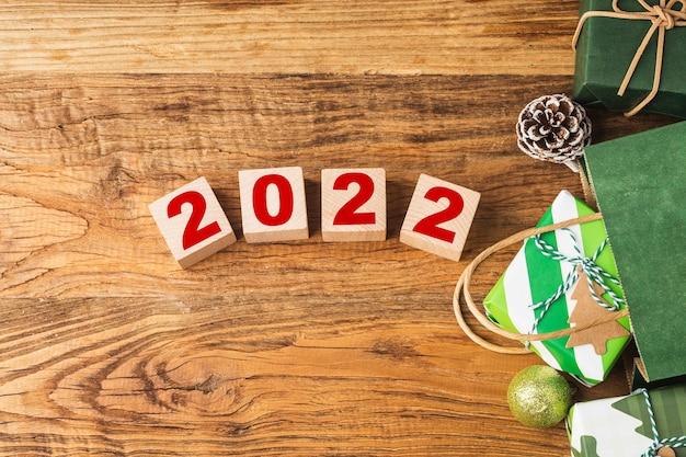 明けましておめでとうございます2022年クリスマス2022年クリスマスプレゼントはお祭りの雰囲気の中に置かれました