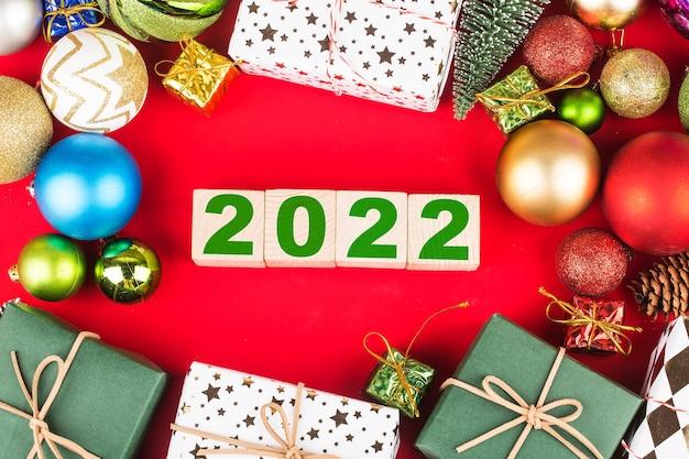 明けましておめでとうございます2022年クリスマス2022年