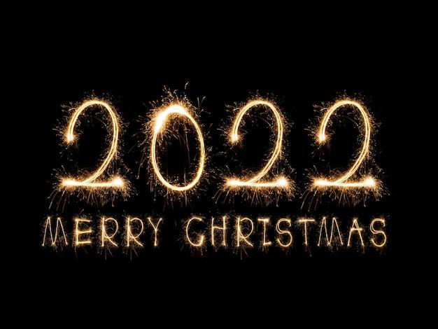 明けましておめでとうございます2022輝く燃えるテキスト黒地に分離された明けましておめでとうございます2022ボーティ
