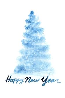 С новым годом - синяя акварельная новогодняя елка