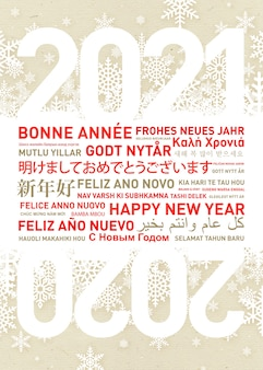 Happy new year card in different world languages