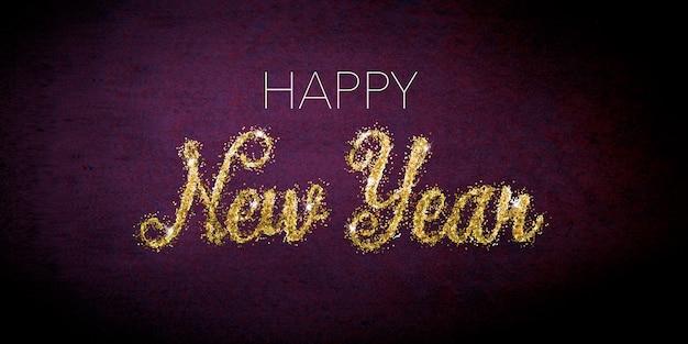 ピンクの背景に金色のキラキラ文字で新年あけましておめでとうございます