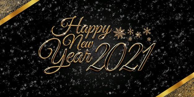 黒の背景に金色の文字と雪片で新年あけましておめでとうございます