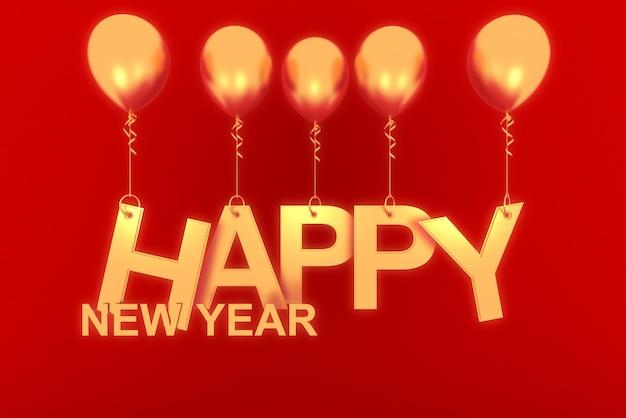 金色の紙をカットし、赤い背景のバルーンにギフトボックスとリボンを使用した新年あけましておめでとうございます。、3dレンダリング。