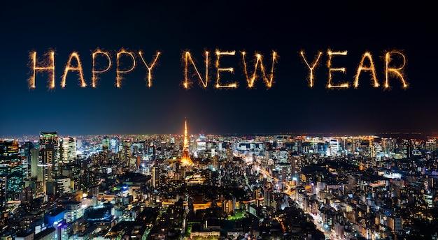 С новым годом фейерверк над токио городской пейзаж ночью, япония
