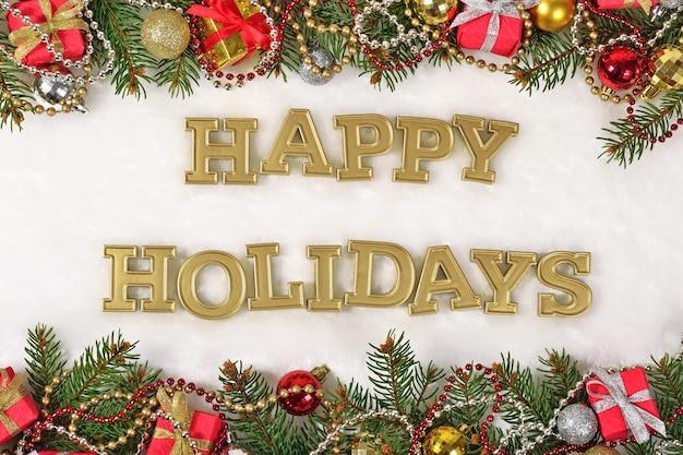 明けましておめでとうございます黄金のテキストとトウヒの枝とクリスマスの装飾