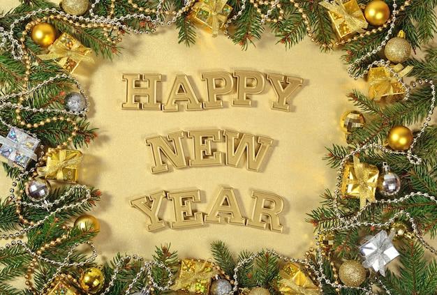 明けましておめでとうございます黄金のテキストとトウヒの枝と黄金の背景にクリスマスの装飾