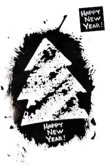 С новым годом - рождественская открытка гранж