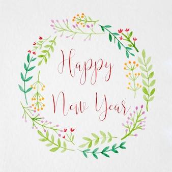 幸せな新年が手描きの花輪を水彩様式で