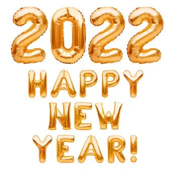 新年あけましておめでとうございますお祝いホイルのお祝いの装飾を形成する白いヘリウム風船に分離された金色の膨脹可能な風船で作られた新年あけましておめでとうございますフレーズ
