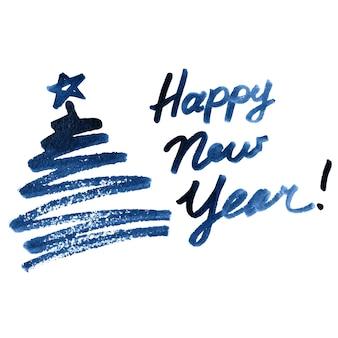 С новым годом - простая акварель новогодняя елка - растровая иллюстрация