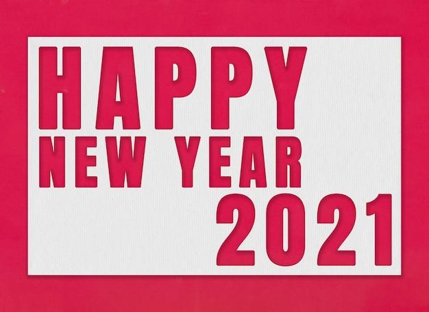 С новым годом текстовый фон для концепции рождества и нового года