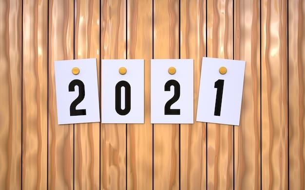 С новым годом с деревянным фоном