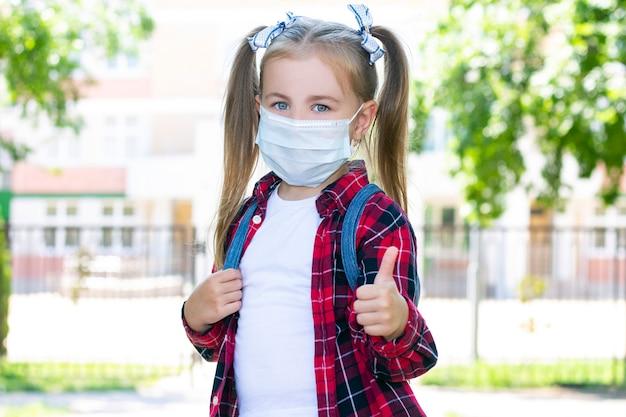 バックパック付き防護マスクで幸せな女子高生