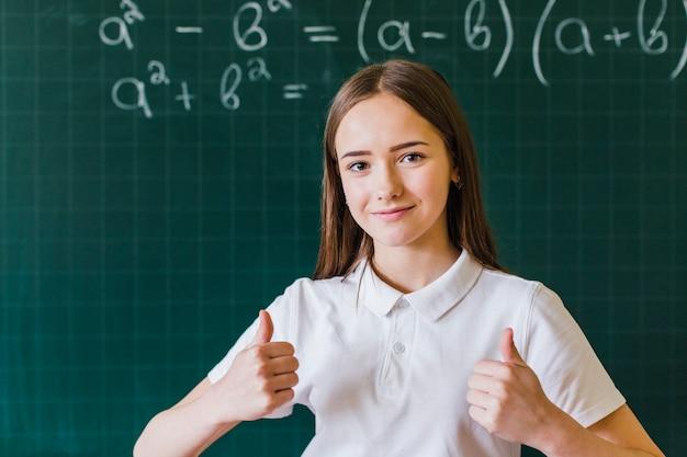 수학 수업에서 행복한 학생