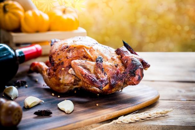 즐거운 추수감사절입니다. 가을과 가을 시즌 파티를 위한 구운 닭고기와 칠면조.