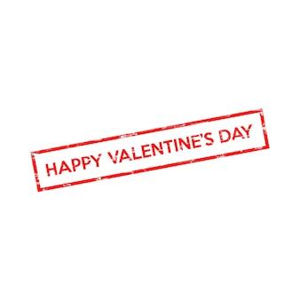 해피 발렌타인 하루 빨간 고무 스탬프 긁힌 벡터 흰색 배경에 고립