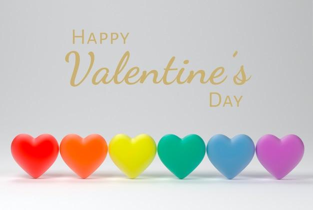 幸せなバレンタインデー、ゲイプライドカラー