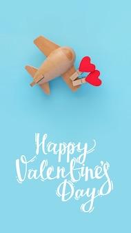 해피 발렌타인 데이 개념입니다. 붉은 마음으로 파란색 배경에 에코 나무 어린이 비행기.