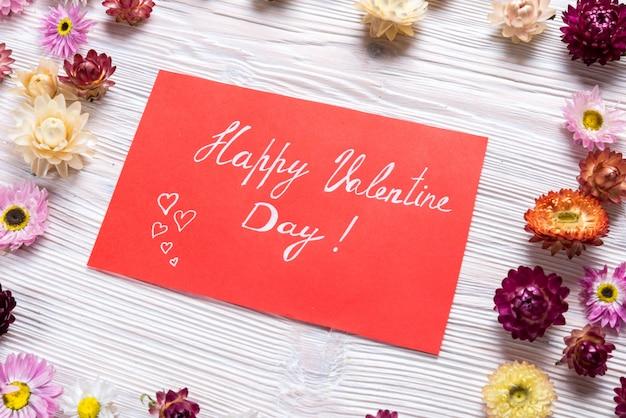 幸せなバレンタインデー、グリーティングカード