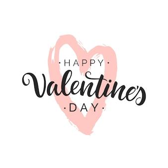 Happy valentines day script lettering inscription