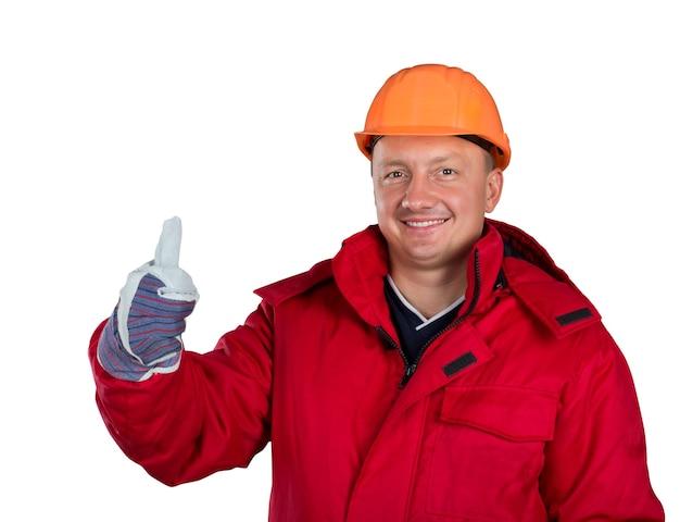 Счастливый работник, изолированные на белом фоне