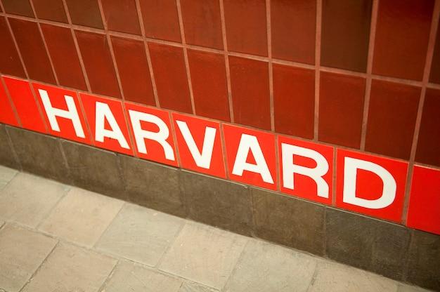 Harvard sign in boston, massachusetts, usa