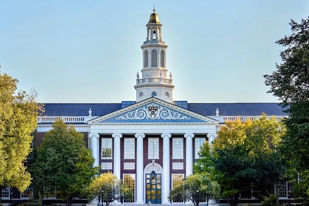 アメリカ、ケンブリッジのハーバード大学