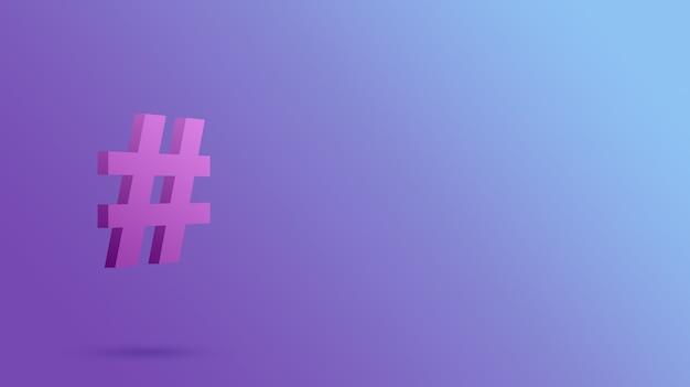 Hashtag icon 3d
