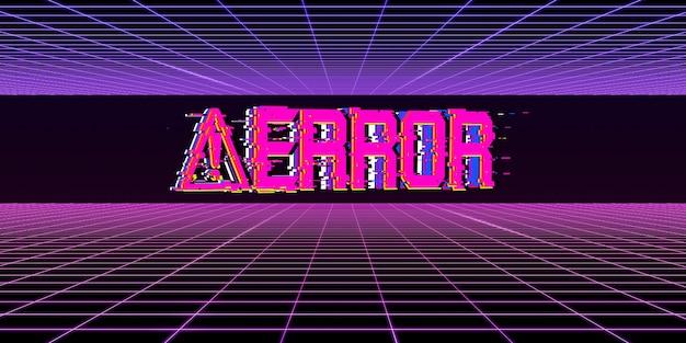 위험 기호 컴퓨터 결함 네온 컬러 컴퓨터 시스템 오류