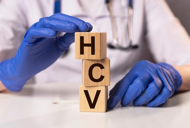 キューブ上の医療テストワードのhcv頭字語
